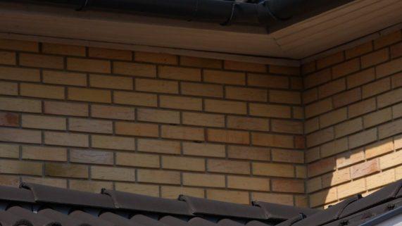 Strecha s betónovou strešnou krytinou Terran Danubia INOVA Antracit - detail
